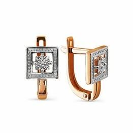 585 Russisches Rotgold 14 Karat quadratische Form Ohrringe mit Diamanten - 1