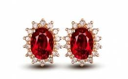 ANAZOZ Echtschmuck 18 Karat 750 Rosegold Damen Ohrringe 2CT Wassertropfen Roter Natürlicher Rubin Ohrstecker Rosegold Schmuck - 1