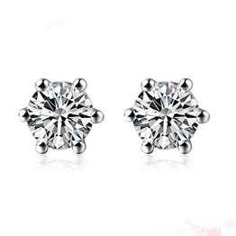 G&S Diamonds Damen - Gold 18 Karat (750) Platin Rund Diamant - 1